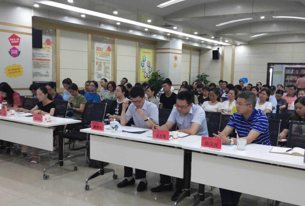 市民政局约谈11家社会组织并召开株洲市社会组织财务工作整改会议