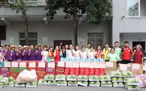 紫轩堂传统文化交流中心 紫轩堂巾帼志愿者救援中的温暖