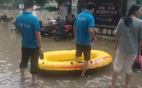醴陵市抗洪救灾公益力量集锦