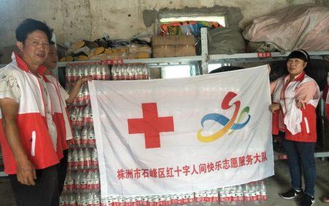 """""""洪水无情、人间有爱""""石峰区红十字会志愿者随时候命做后勤"""