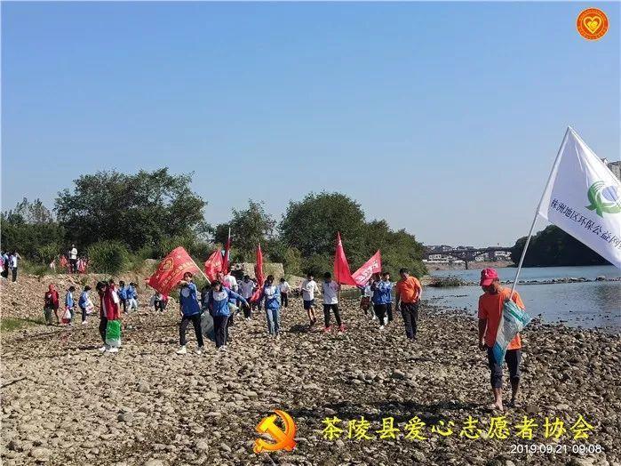 """""""921 世界地球清洁日""""保护母亲河我们在行动,让地球焕然一新!"""
