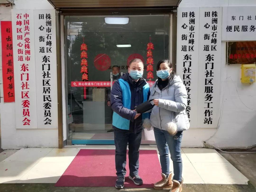 湖湘公益  众志成城:抗击疫情,株洲晚报志愿者在行动