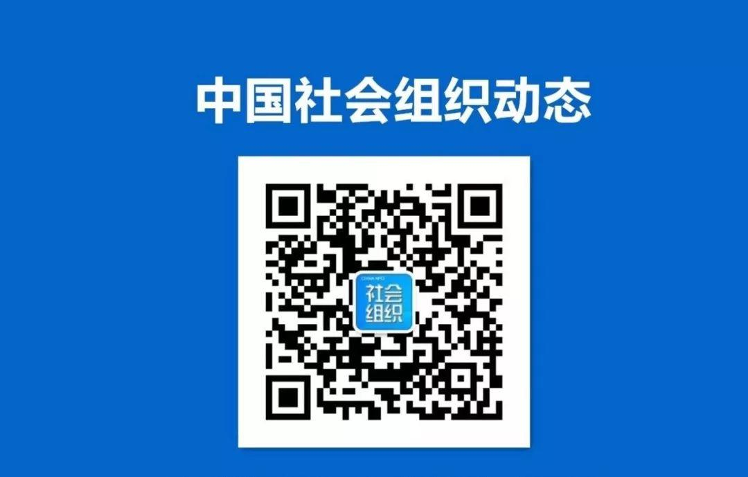 浙江依法查处首起新冠肺炎疫情防控期间违法公开募捐案件