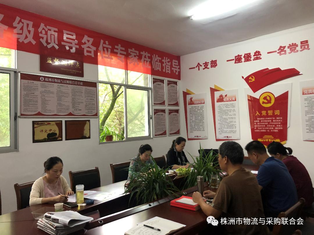 党建工作|市民政局社会组织综合党委一行莅临联合会党支部指导工作