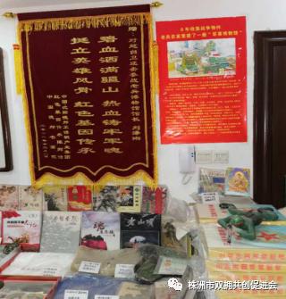 兵心永恒  不忘初心 ------对越自卫还击参战老兵   刘泽湘