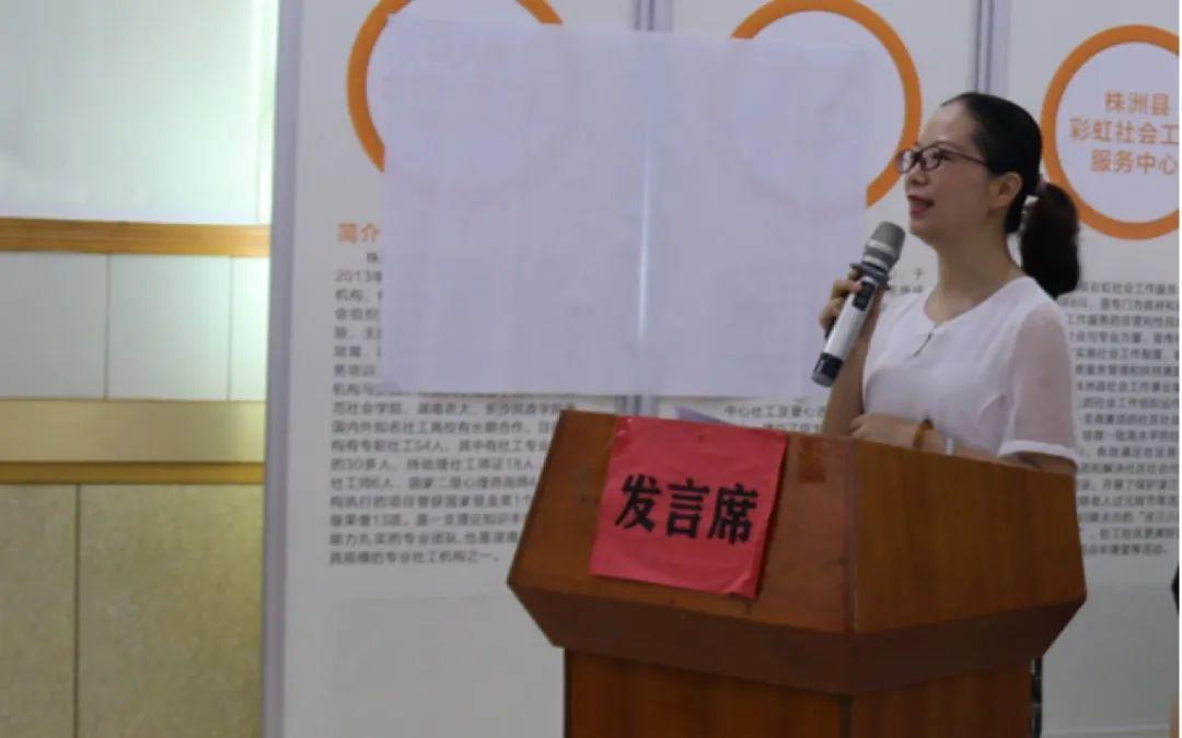 规范社会组织管理,促进健康有序发展——株洲市民政局召开社会组织业务主管单位联席会议