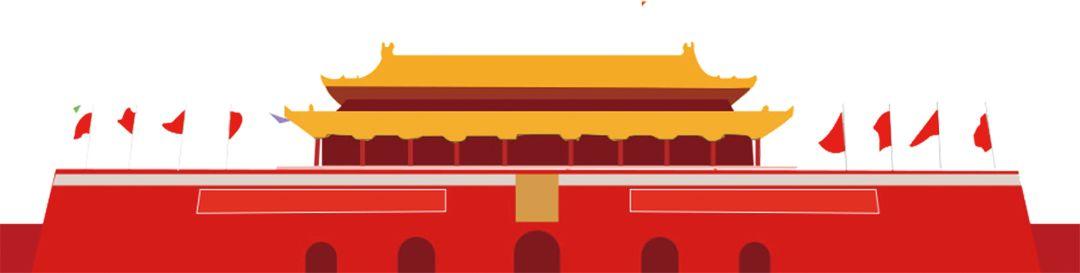 【女企联 •党支部】女企联党支部代表在《不忘初心,牢记使命》演讲比赛中喜获一等奖