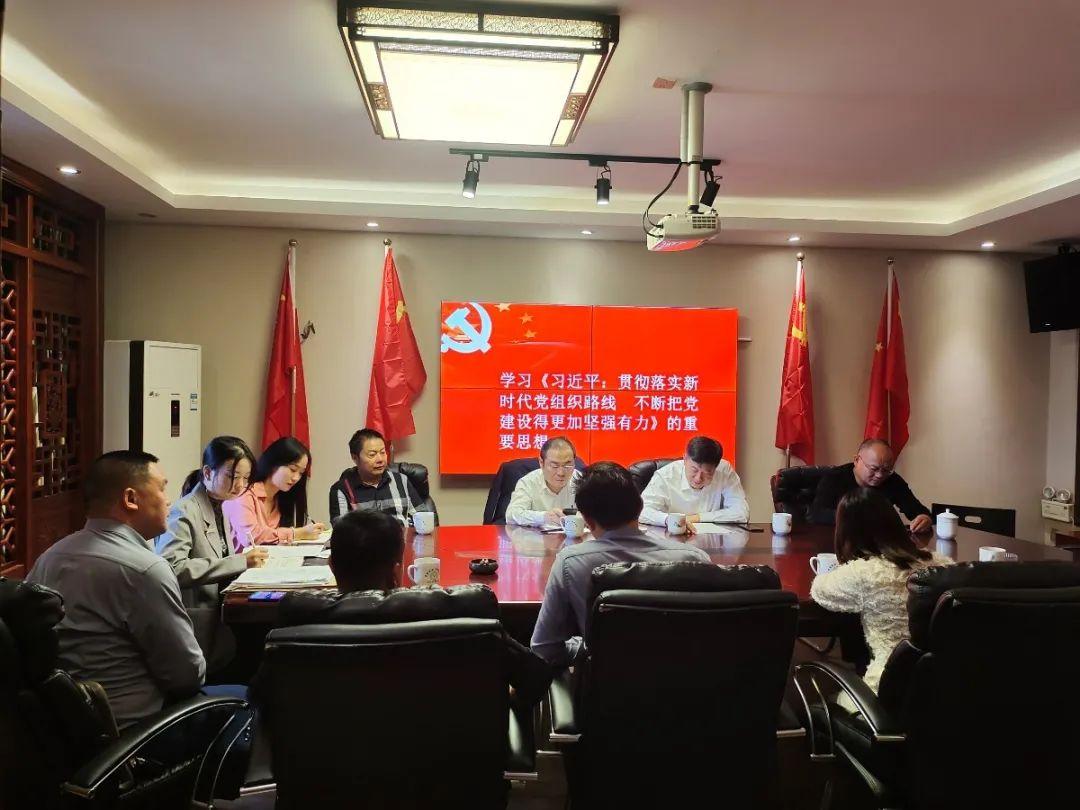 株洲市中小微企业联合会党支部会议圆满召开