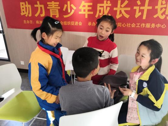 """我的未来我做主——株洲""""助力青少年成长计划""""儿童心育课程为孩子筑梦"""