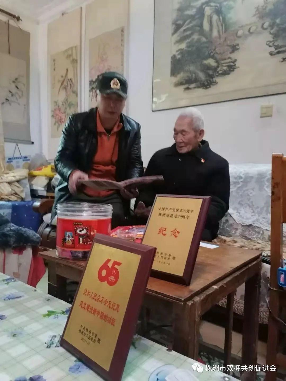讲家国情怀 述百老故事, 融媒体家庭传承记载 93岁隋奎修报道系列之一