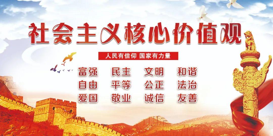 """中办印发《关于庆祝中国共产党成立100周年组织开展""""永远跟党走""""群众性主题宣传教育活动的通知》"""