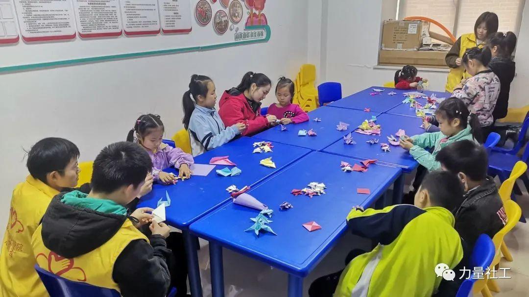 儿童服务项目:快乐过周末