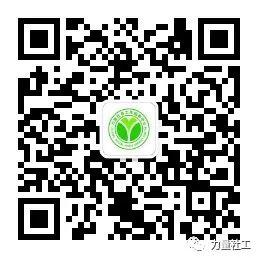 株洲云龙示范区民政局组织开展民政业务培训班