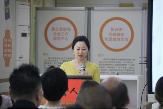 株洲市社会组织综合党委举办党史学习教育暨入党积极分子、发展对象培训班