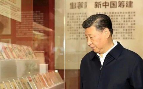 习近平提到的党史故事