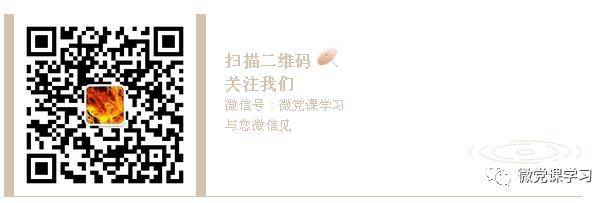 """习近平总书记关于学习""""四史""""的重要论述集锦"""