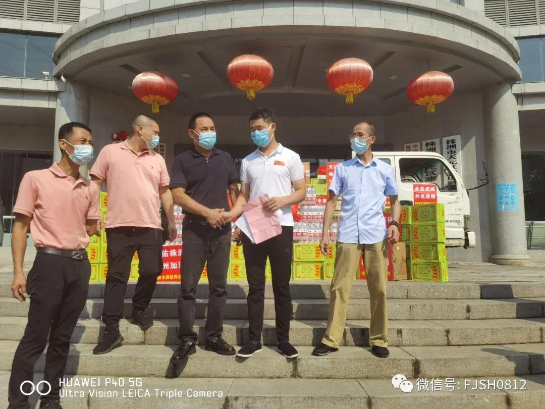 【株洲社会组织在行动】株洲市福建商会为一线单位捐赠抗疫物资