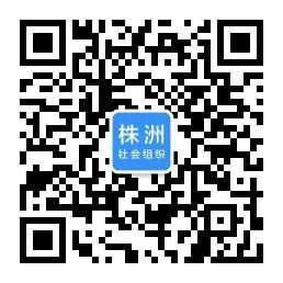 战疫情,勇担当!株洲县市区联动,彰显社会组织力量!